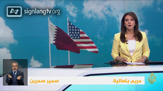 Al-Jazeera Al-Akhbar - Arabic Sign Language news
