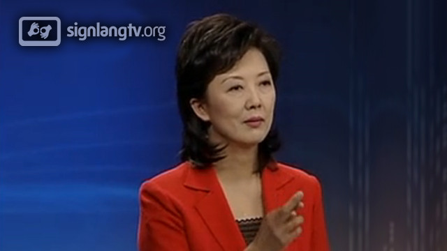 Zhou Ye - TV Chinese Sign Language Interpreter