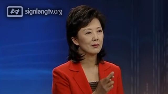 Zhou Ye - TV Chinese Sign Language Interpreter