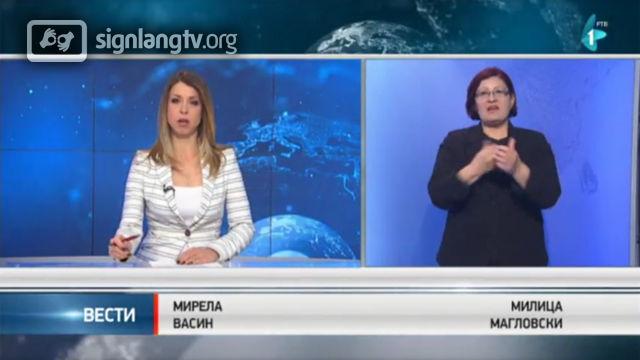 RTV Vesti - Serbian Sign Language news